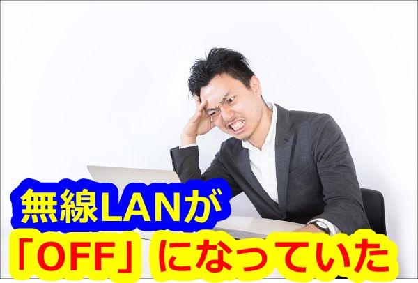 Windows Live メールエラー