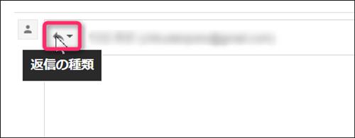 Gmailで件名を編集
