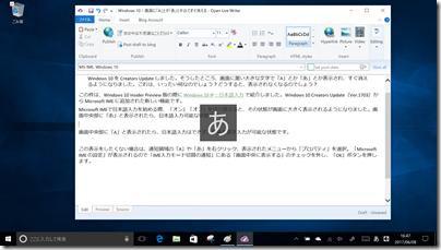 日本語入力可能な状態