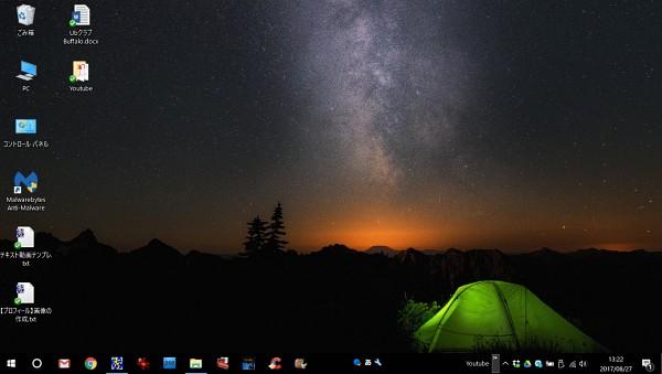 windows7モード