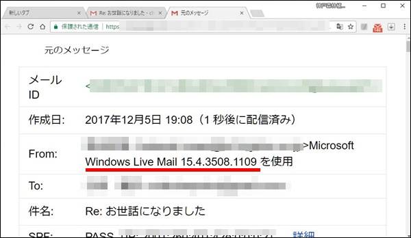 Live Mail 15.4.3508.1109