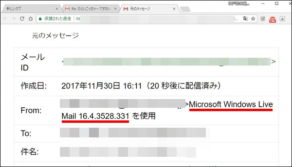 Live Mail 16.4.3528.331