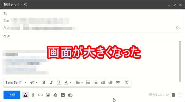 Gmailで画像を送信
