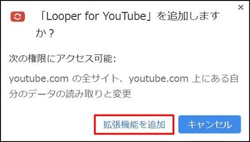 YouTube にリピート再生機能が追加されます